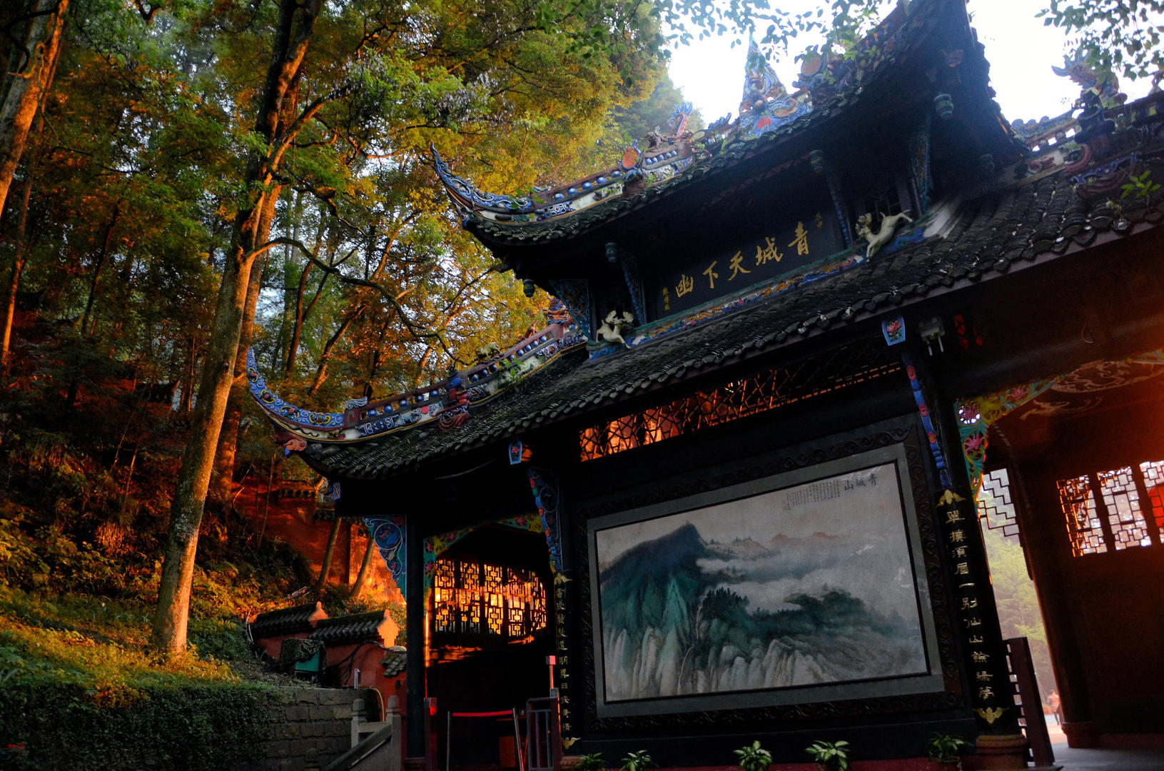 KICTU_LE_Worship The Taoism In Mount Qingcheng