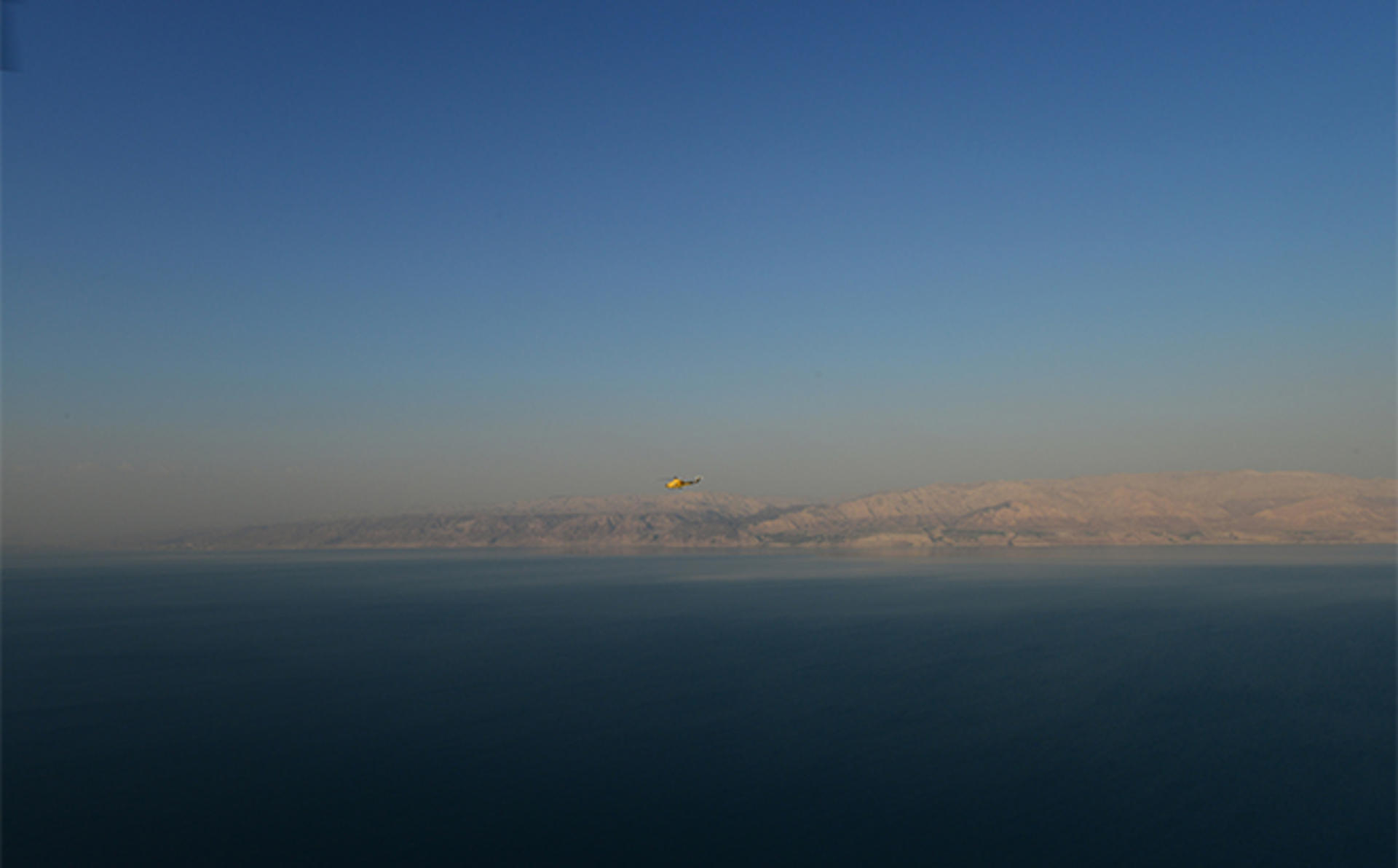 KIAMM2_Flight-above-the-Dead-Sea