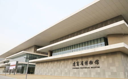 LIAONING PROVINCIAL MUSEUM