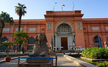 KICAI1_Egyptian-Museum-tickets