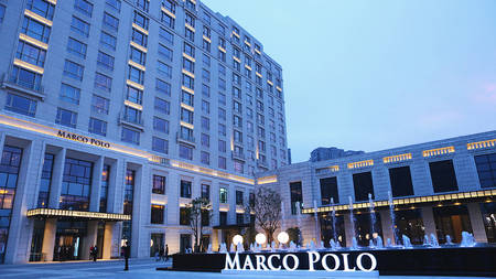 MarcoPoloChangzhou_Entrance