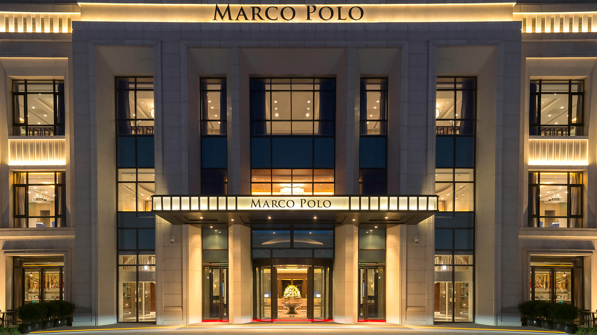 MarcoPoloChangzhou_Entrance02