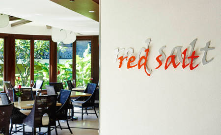 Meritage_Koa_Kea_Hotel_ 与 _Resort_Red_Salt