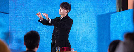 WIZARD'S DRAWING ROOM MAGIC SHOW AT NICCOLO CHANGSHA