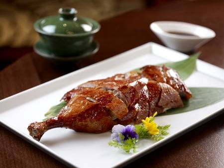 Enjoy Hai Tien Lo's Signature Roast Duck In The Comfort Of Your Home