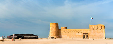 TI-Souq-Al-Wakra_Zubara-North-Coast-Tour